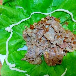 豚こまの生姜焼き/サラダ菜敷