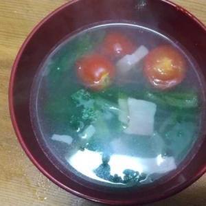 サラダ菜ミニトマトベーコンのスープ/あごだし