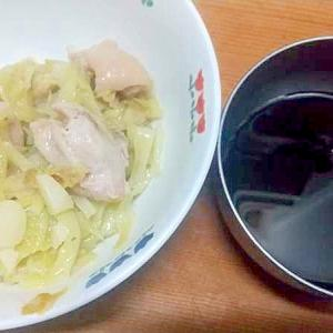 鶏ももキャベツの蒸煮/バルサミコタレ