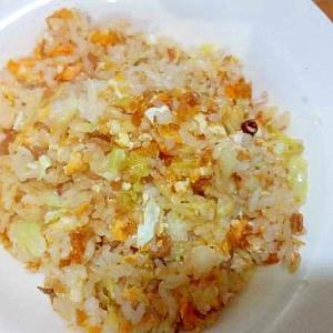 鶏そぼろキャベツ卵の焼き飯/ちょいピリ