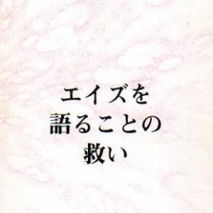 命の「当事者」とは誰か?  ──山本太郎氏の党派の理念的自滅の危機〔3〕「第1声明」「第2声明」の最深部を貫流する誤り