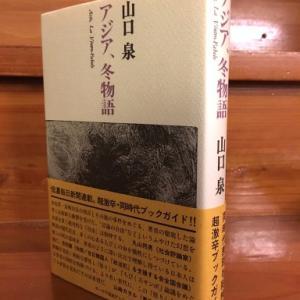 現在の日本の絶望的に腐敗した言論状況に抗しての、 3年3箇月に及ぶ『琉球新報』連載の終了にあたって