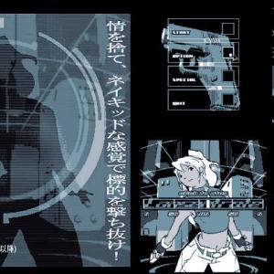 MACゲーム フロミネVRライカ(チームフルメカ作品)
