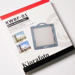 Kiorafoto ホワイトバランスフィルター KWBF-01