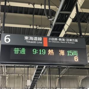 東海道線 まさかの30分遅れ!どうなるオレのランチ?