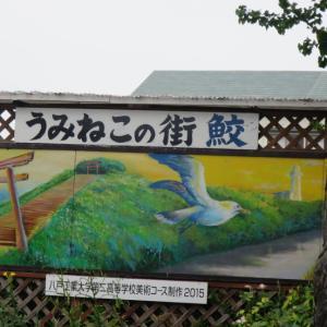 鮫でのランチと「八戸シーガルビューホテル」宿泊記(9/2)