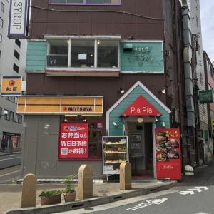 ミートソース焼きチーズ @ ピアピア(八王子)で、ガッツリ麺450g!