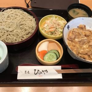 親子丼とお蕎麦のセット@ ひのや(橋本)