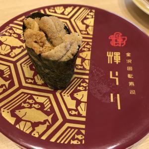 金沢回転寿司「輝らり」@八王子