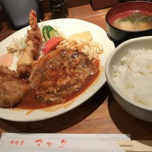 洋食マック @笹塚 :美味しくて 幸せマックス〜!な洋食屋さん
