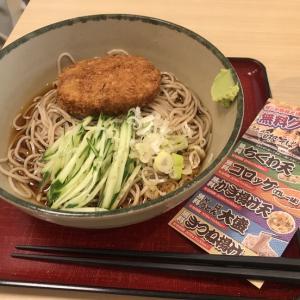 冷しコロッケ蕎麦@箱根そば(橋本)