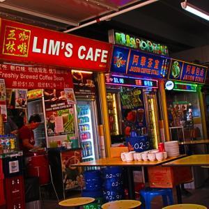 Lim's Cafe チャイナタウンでビールが安い店!