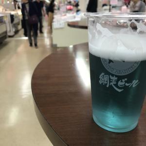 「秋の北海道物産展」へ行ってみた!@ 小田急デパート