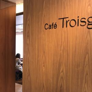 Cafe Troisgros で1人ランチ ♪