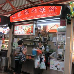 Maxwell Fuzhou Oyster Cake 歴史ある福州スナック!