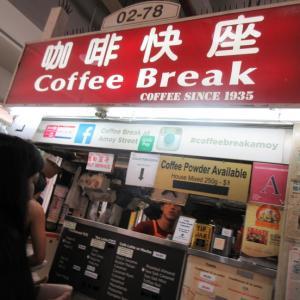 Coffee Break(Amoy FC)黒ごまトーストとアイスラテ