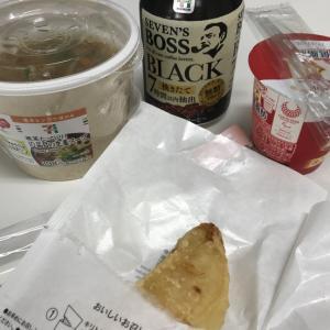 10品目の生姜スープ(セブン)