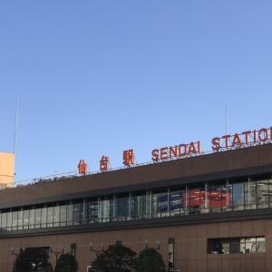 仙石線で松島海岸へ♪