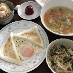 はんぺんエッグ&野菜スープ のランチ