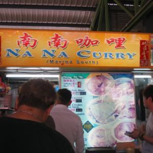 Nana Crry@Bib Gourmandリストにも入っている海南カレーのお店