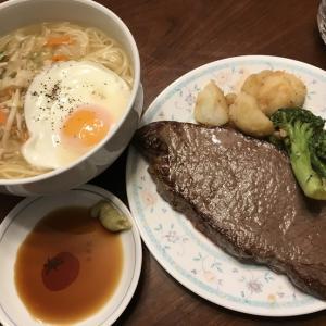 ニク300g と 糖質0g麺*今日は昼夜兼用で。