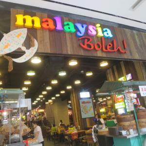 カレーチキン麺 @Malaysia Boleh