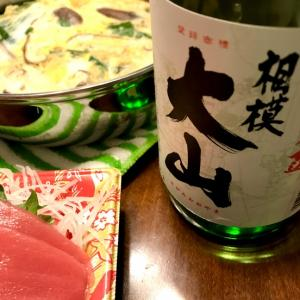 お刺身ランチ と 相模大山(吉川醸造)