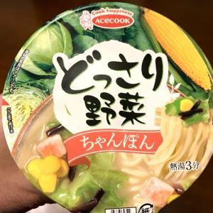 どっさり野菜ちゃんぽん(エースコック)