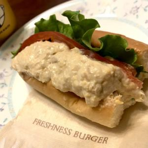 Freshness Burger モーニングをテイクアウト
