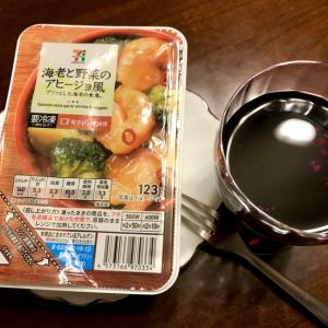 海老と野菜のアヒージョ風(セブンの冷凍食品)