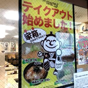 おろし蕎麦+かき揚げ@箱根そば\( ˆoˆ )/やっと食べた!