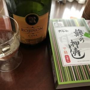 鯵の押し寿司@八王子駅の駅弁屋も開いていた!