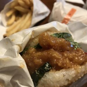 海老天めんたい味ライスバーガー(モスバーガー)