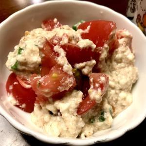 トマトの白和えもどき♪