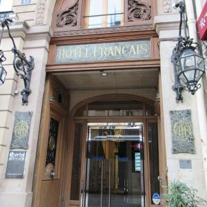 パリ東駅前のホテル☆Libertel Gare de L'Est Francais