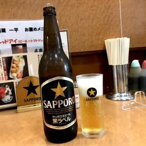 モーニングビール@酒蔵一平(八王子)