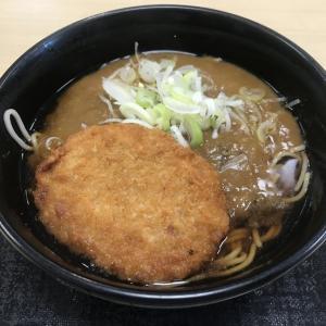 カレー蕎麦+カレーコロッケ@箱根そば