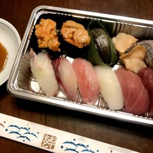 「魚男磨き」のお寿司♪ そして「いづみ橋」〜☆