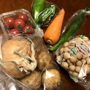 LAWSONの野菜セット500円!!