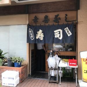 あなご丼 @幸喜(こうき)寿司(立川)