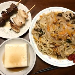 野菜と糖質0g麺のマゼマゼめん!