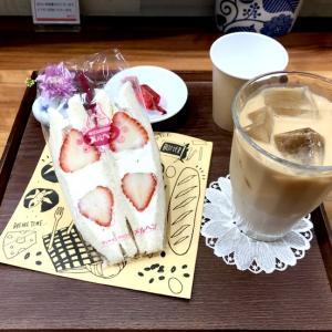 「なつみずき」の苺生クリームサンドでモーニング♪@メルヘン(立川駅)