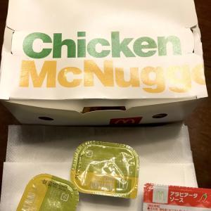 チキンマックナゲット @ 15個入り390円♪
