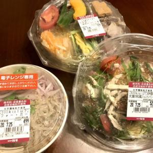 成城石井の麺3種。