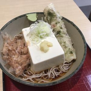 「豆腐一丁そば」でブランチ♪(箱根そば)