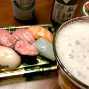ああ。今日も飲んでしまった…。299円のお寿司。