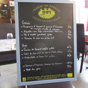 「世界入りにくい居酒屋」Croquignoleは人情溢れる街の名店(ランス)