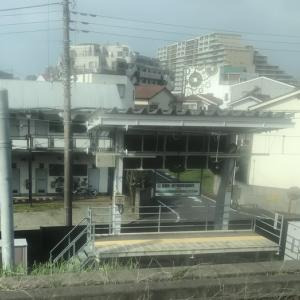 なんだ?あの駅。