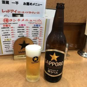 いつものモーニング@酒蔵一平(八王子)