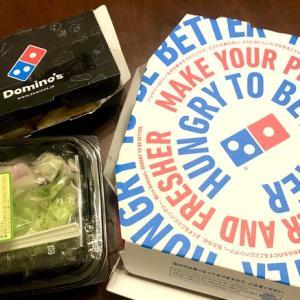 日曜の夜はDomino'sピザ(…てか、ファーストフードばっか)